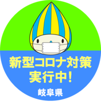 20200625.pngのサムネール画像