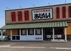 ajihei01.png